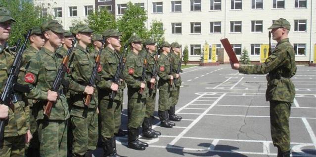 Armija