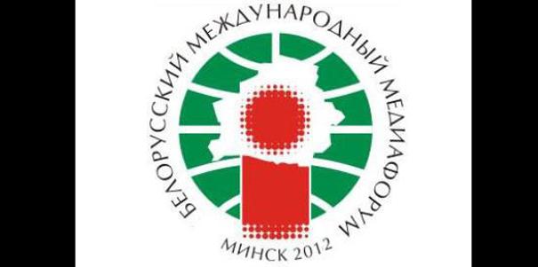 emblema_belorusy_jpg_1337933044
