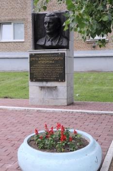 Памятник Ктаторову