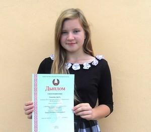 Дарья Ильюхина