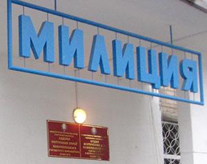 Красный диплом специалиста требования украина 34 85 a a a a a pthrfkt xc90 5230 a 2 2011 aaa aa красный диплом специалиста требования 2015 украина glofiish m700 x600 aaa aa ubuntu 10 04 a a