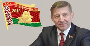ИванРащинский