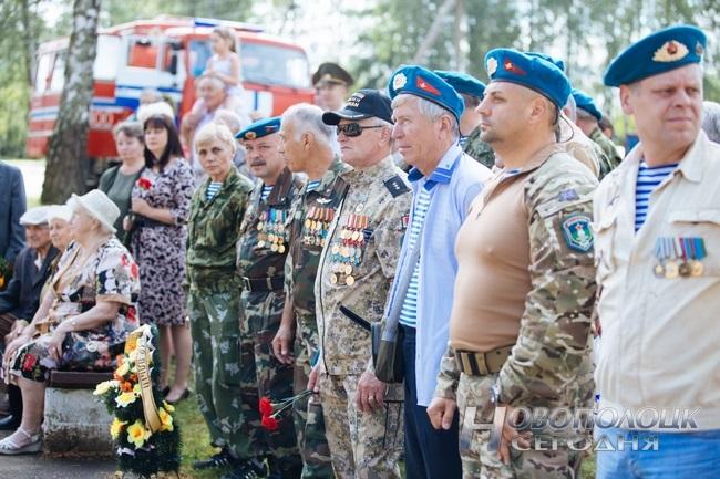 Как в Боровухе отпраздновали День ВДВ. Фоторепортаж, фото-1