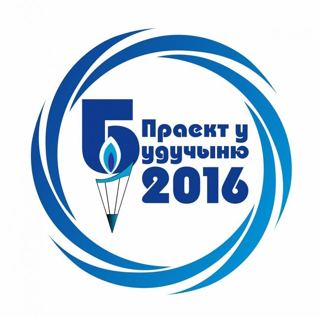 praekt_u_buduchynyu_2