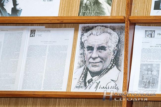 В Новополоцке в библиотеке Маяковского прошел конкурс чтецов (+фото и видео)