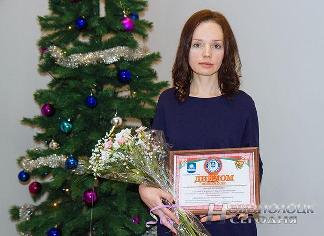 marina_kuksenok_simanovich