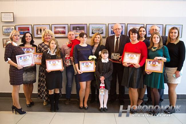 molodezhnyj_forum2016-1