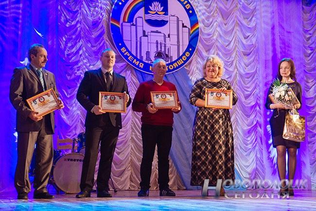 molodezhnyj_forum2016-7