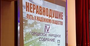 narodnoe-sobranie_preduprezhdenie-pyanstva-2