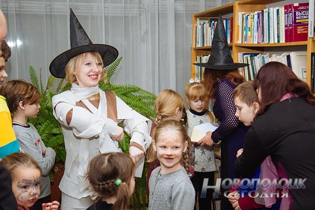 Новый год в библиотеке, или Как прошла «Новогодняя феерия» в стиле «Вечеров на хуторе близ Диканьки». ФОТО, фото-5