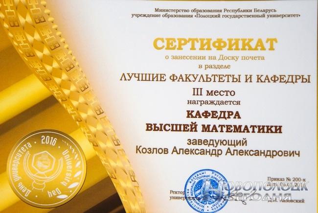 Образование 2017 новости егэ васильева
