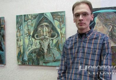 Мир символов в картинах новополочанина Павла Васильева