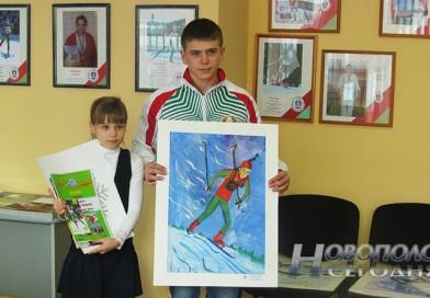 Названы лауреаты конкурса «Я рисую биатлон»