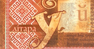 Тэст. Ці добра вы ведаеце беларускую мову?