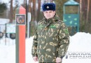Представитель Полоцкого погранотряда Сергей Бабич: «Встретить 23 февраля в семейном кругу получается не всегда»
