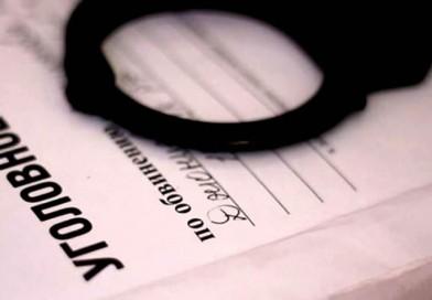 В отношении директора одного из филиалов РУП «Витебскэнерго» возбуждено уголовное дело