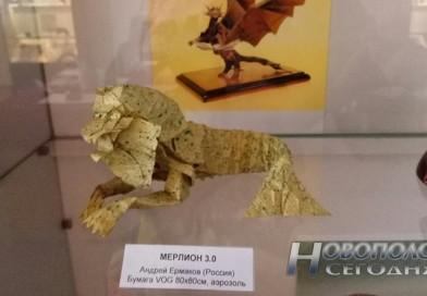 «Вселенная бумажного листа» — выставка оригами открылась в городском музее Новополоцка