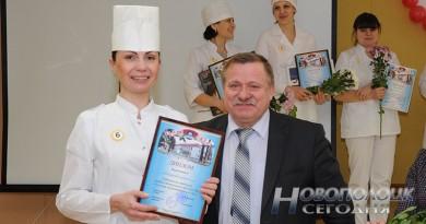 В УЗ «Новополоцкая центральная городская больница» выбрали «Лучшую медицинскую сестру — 2017» (+видео)