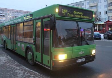 С 25 марта городские дачные маршруты возобновляют движение (расписание)
