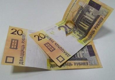Что делать, если вы обнаружили фальшивые деньги