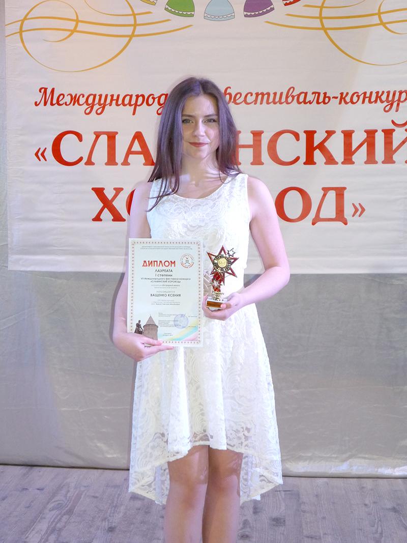 ксения ващенко карагод