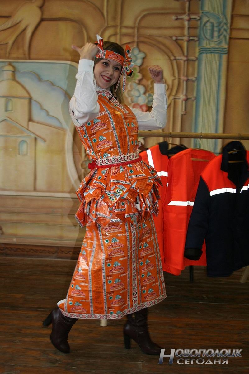 одежда из вторресурсов (5)