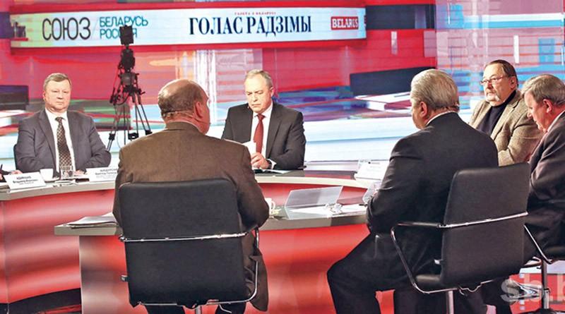 сб_круглый стол
