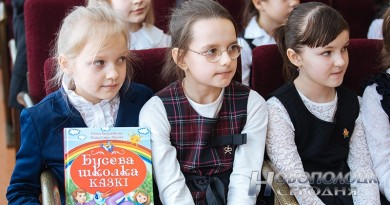 Вывучаем беларускую мову разам з Velcom