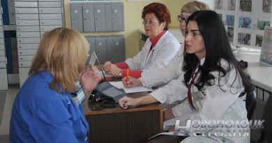 Информационно-образовательная акция «Цифры здоровья: артериальное давление» сегодня состоялась в Новополоцке