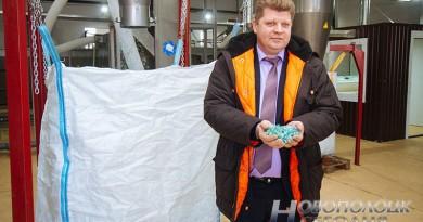 На ПКУП «Биомехзавод бытовых вторресурсов» запущена новая линия по переработке загрязненного пластика
