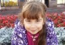 Улыбки маленьких новополочан: Катя Морозова