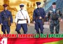 Новополоцкий ГОВД приглашает юношей и девушек для поступления в Академию МВД и Могилевский институт МВД