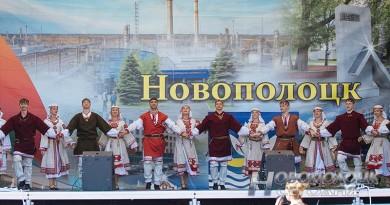 Новополоцк станет культурной столицей 2018 года