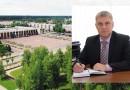 На должность заместителя председателя Новополоцкого горисполкома по социальным вопросам назначен Одиночкин Андрей Владимирович