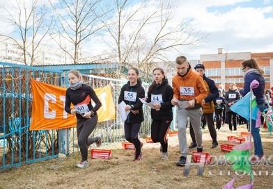 На базе СШ №11 Новополоцка прошли соревнования по спортивному ориентированию на призы газеты «Новополоцк сегодня»