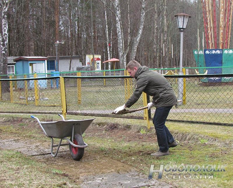 уборка парка (7)
