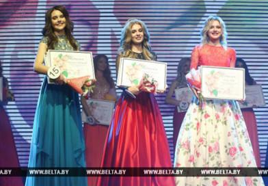 Студентка  Полоцкого государственного университета Кристина Никифорова стала обладательницей титула «Вторая вице-Королева Весна — 2017»