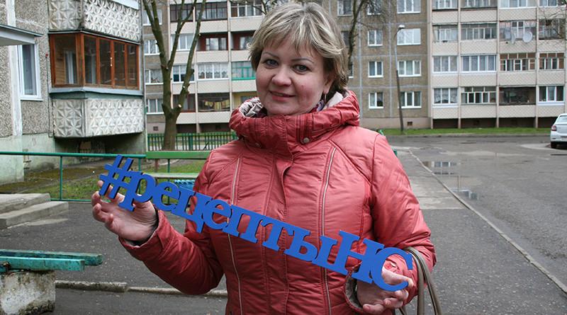 Larisa Rodova