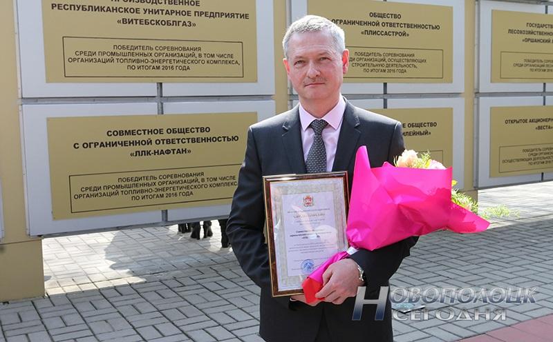Mihail Babushkin