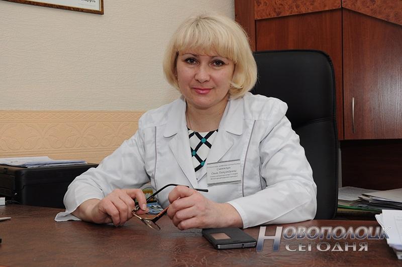 Областная больница на луначарского 45 телефоны отделений