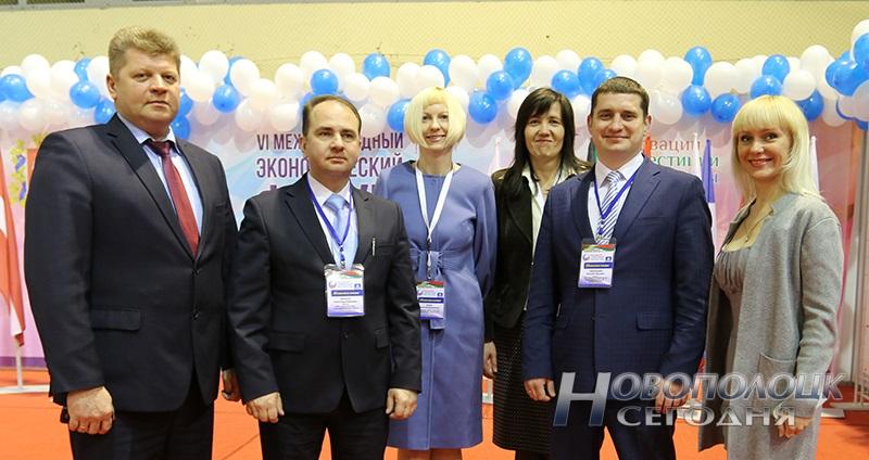 delegacija iz Novopolocka na forume