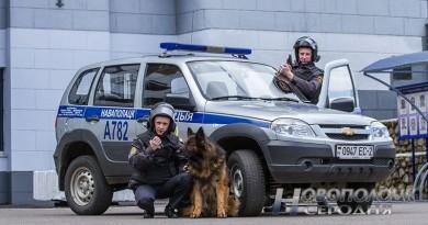 Новополоцкому отделу Департамента охраны МВД Республики Беларусь — 50 лет!