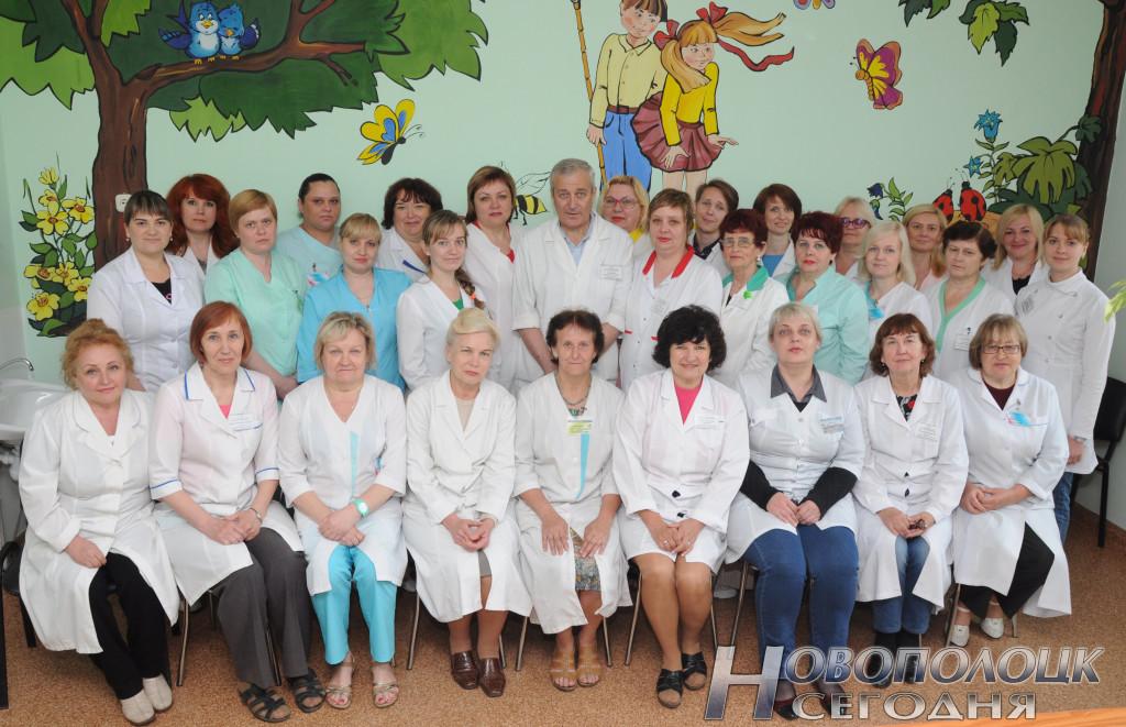 Коллектив детской поликлиники