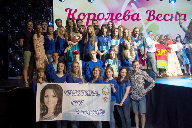 Kristina Nikiforova (9)