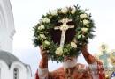 Программа торжеств  Дня памяти преподобной Евфросинии Полоцкой