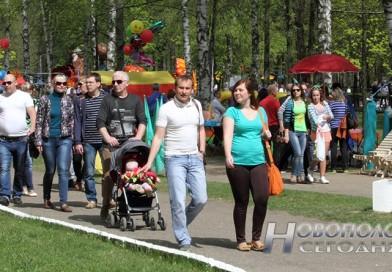 «Путешествие в Смехоленд», игры, конкурсы и подарки: каждое воскресенье до конца августа в городском парке Новополоцка проходят мероприятия для всей семьи