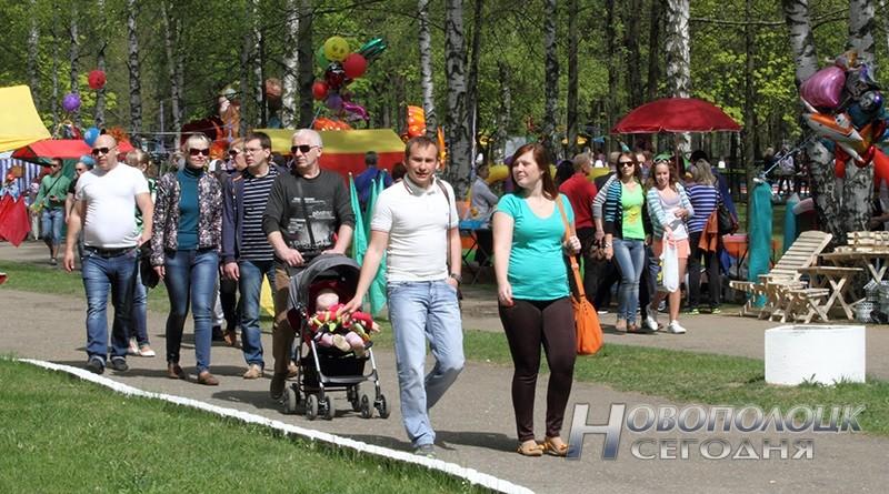 парк Новополоцка