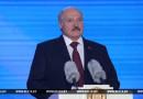 Лукашенко призывает белорусов возрождать свою малую родину