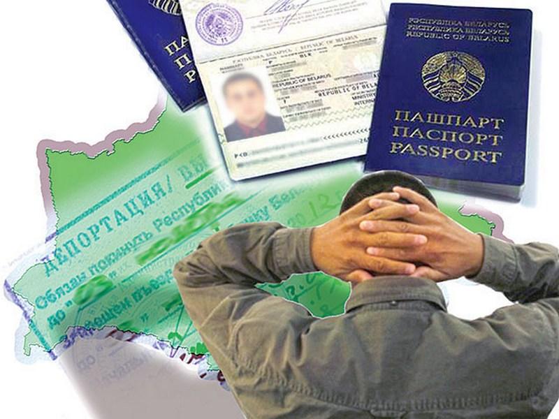 Deportatsiya