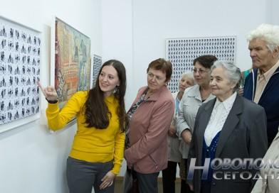 Урбанистический батик и арт-объекты из текстиля: в Новополоцке открылась выставка Христины Высоцкой
